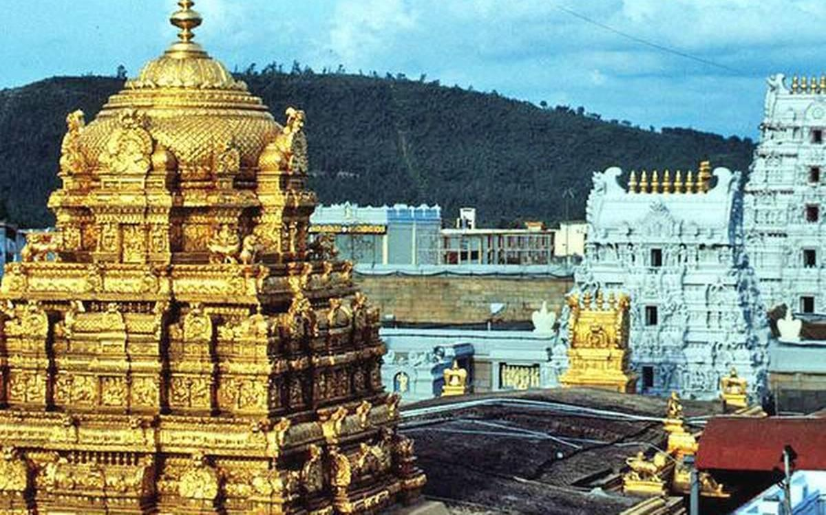 Things to Know Befor Visit Tirupati